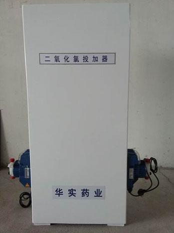 经济型二氧化氯投加装置